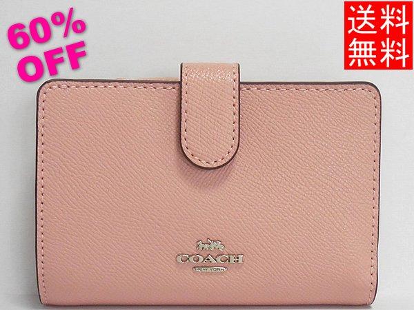 hot sale online aa4cf 359c2 ピンク財布 hashtag on Twitter