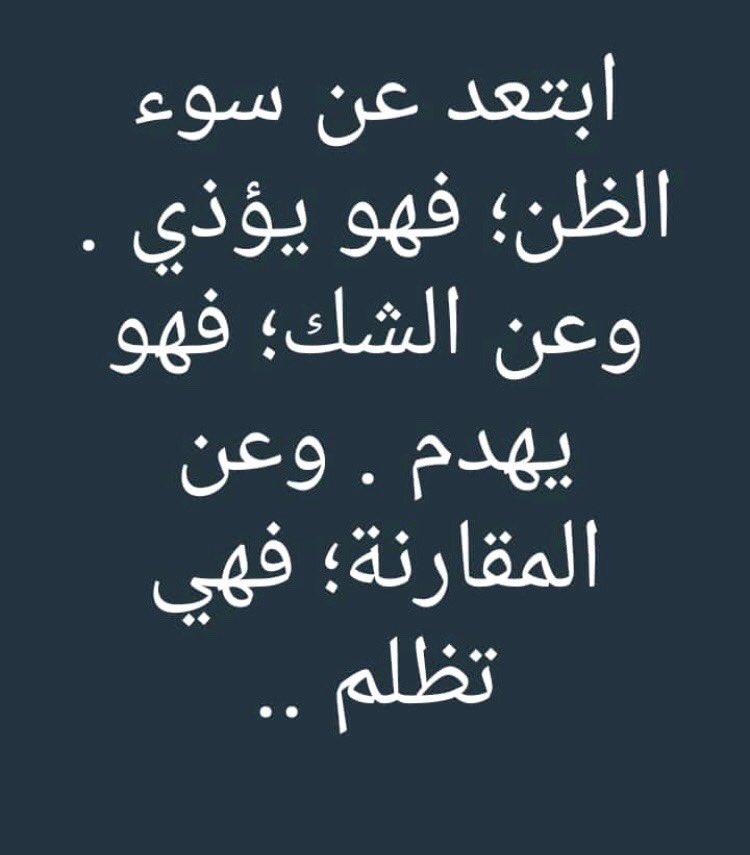 الدنيا فانية Aldoinya303 Twitter