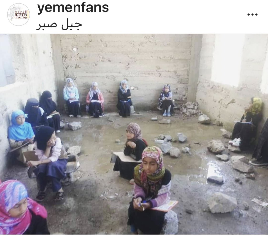 A classroom in Saber Mount, Taiz, #Yemen..  Corruption, wars and warlords are responsible for the mess in my country.<br>http://pic.twitter.com/O5giF3bnqM