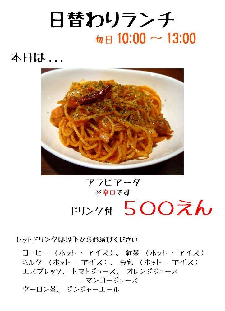 CafeCrescend photo