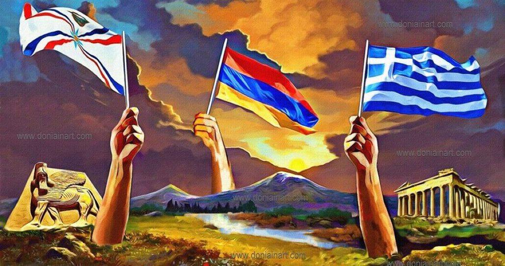 AnnaSimonyan4 photo