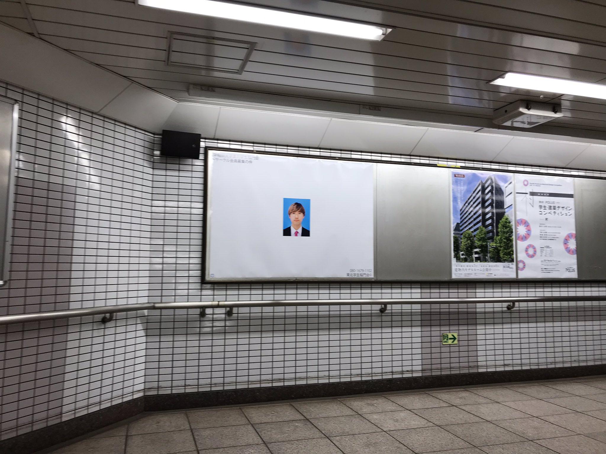 駅中に証明写真!?www印刷データを間違えた結果www