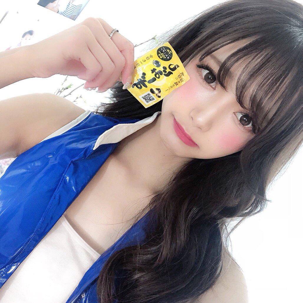ウコンキャンペーンガール募集 Jewela Jewela Tokyo Twitter