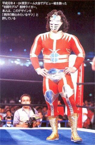 """Image result for jushin liger 1989"""""""
