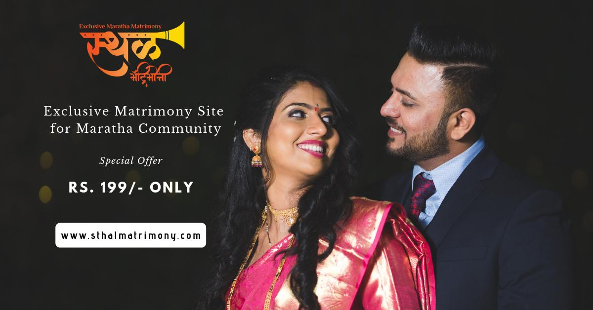 The wait is over. Finding your right match is no more a deal now.  Register today at http://www.sthalmatrimony.com  #MarathaMatrimonyPune #MarathaMarriageBureau #MarathaVadhuVarSuchak #MarathaGrooms #MarathaBrides #Maratha #Maratha96k pic.twitter.com/1ae4trlmYX