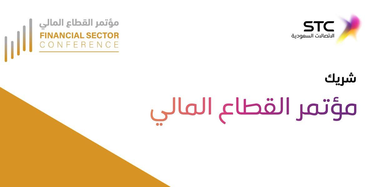 السعودية Stc Pay On Twitter مساء الخير اختي بإمكانك التواصل معنا عن طريق الرقم الموحد 920011444 او عن طريق الدعم الفني من خلال تطبيق Stc Pay نهارك سعيد Https T Co Bkocmo0dpr