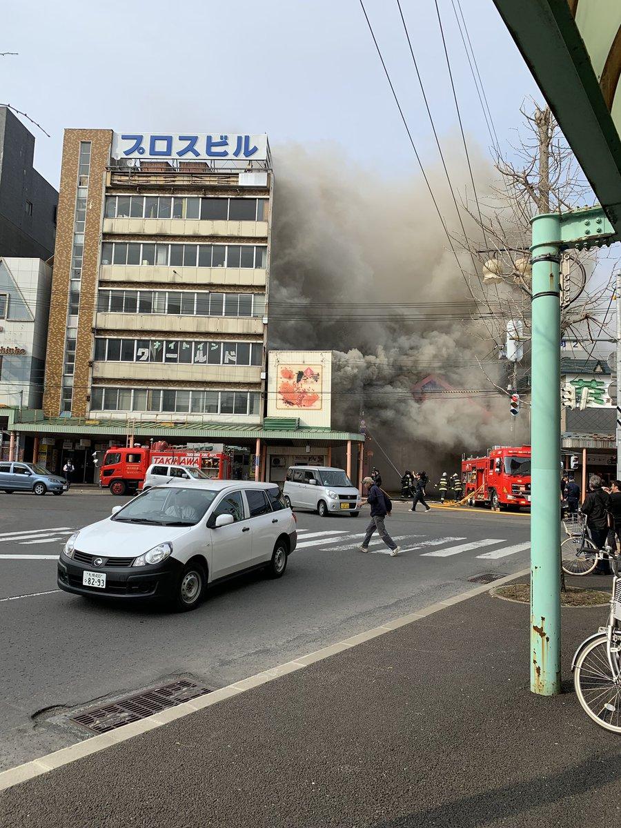 滝川市本町で大規模火災の現場画像