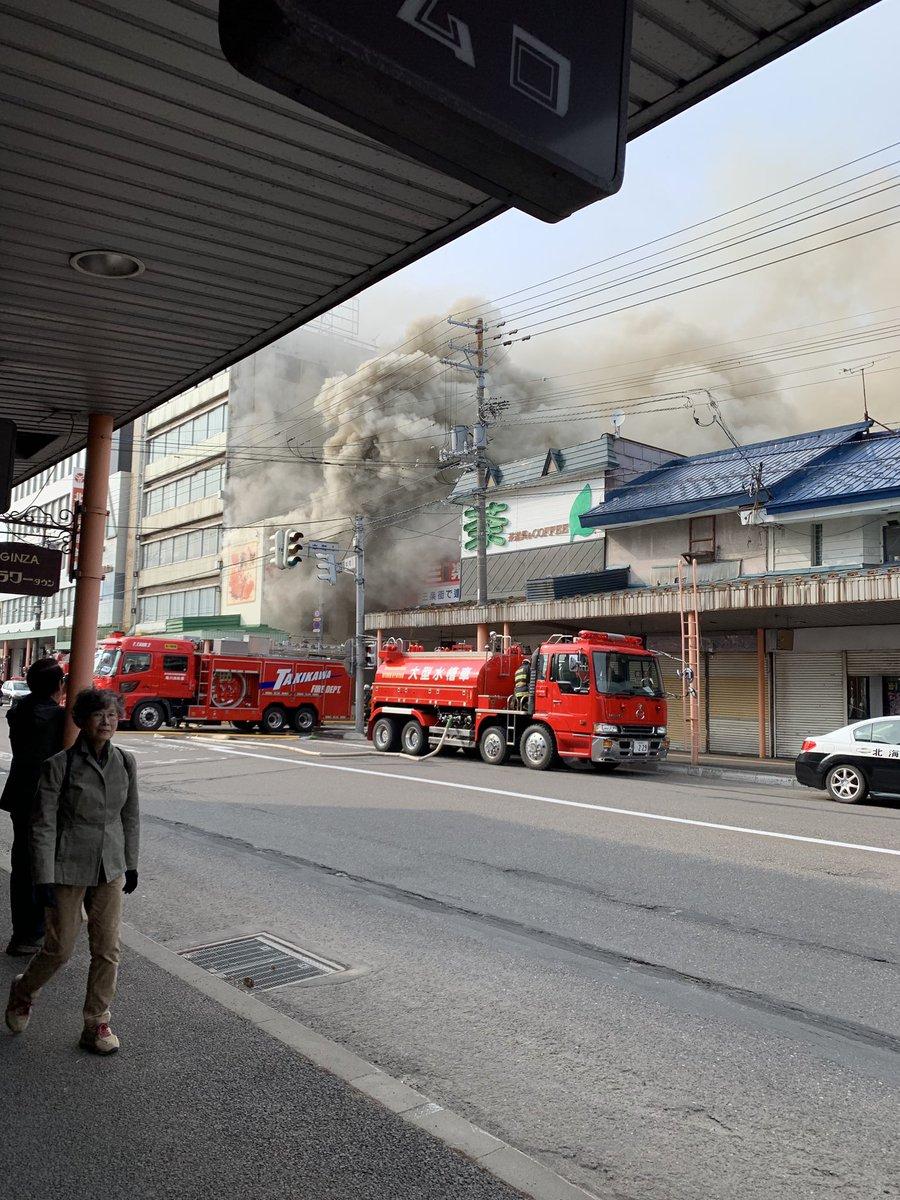 滝川市本町で大量の黒煙を上げる火事の現場画像