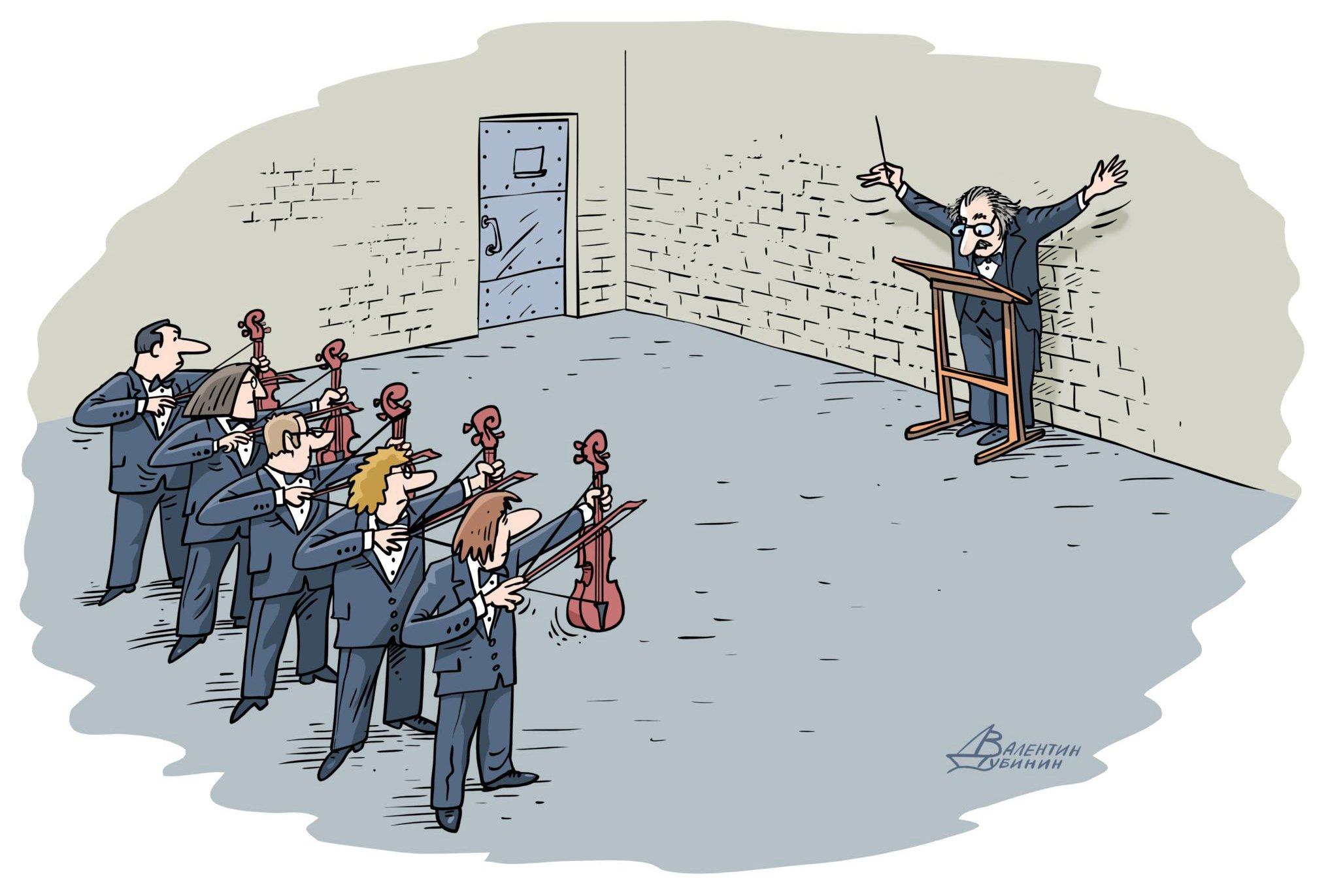 Картинки с приколами про музыкантов
