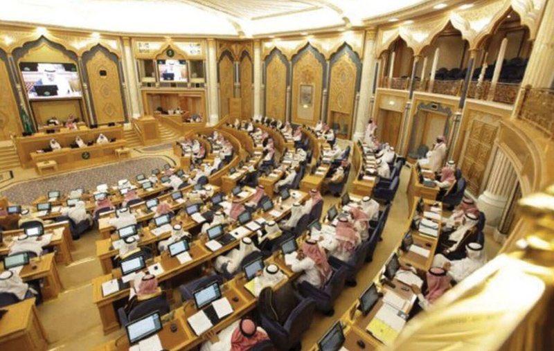 الشورى يطالب الترفيه بالمحافظة الهوية ودعم الحسبة