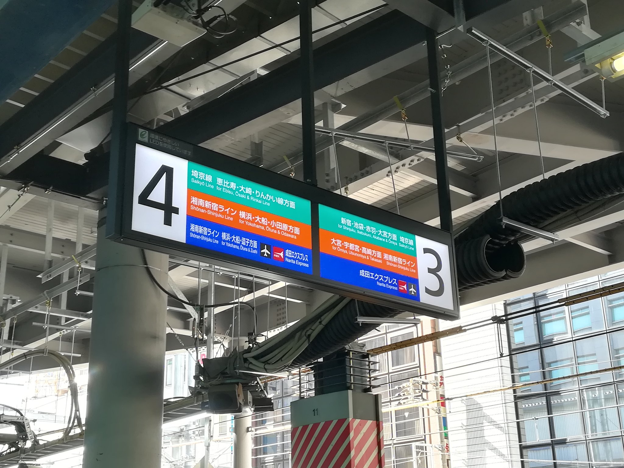 画像,埼京線新宿駅人身事故の影響で、埼京線、山手線運転見合せ。 https://t.co/kJfaGJsQav。
