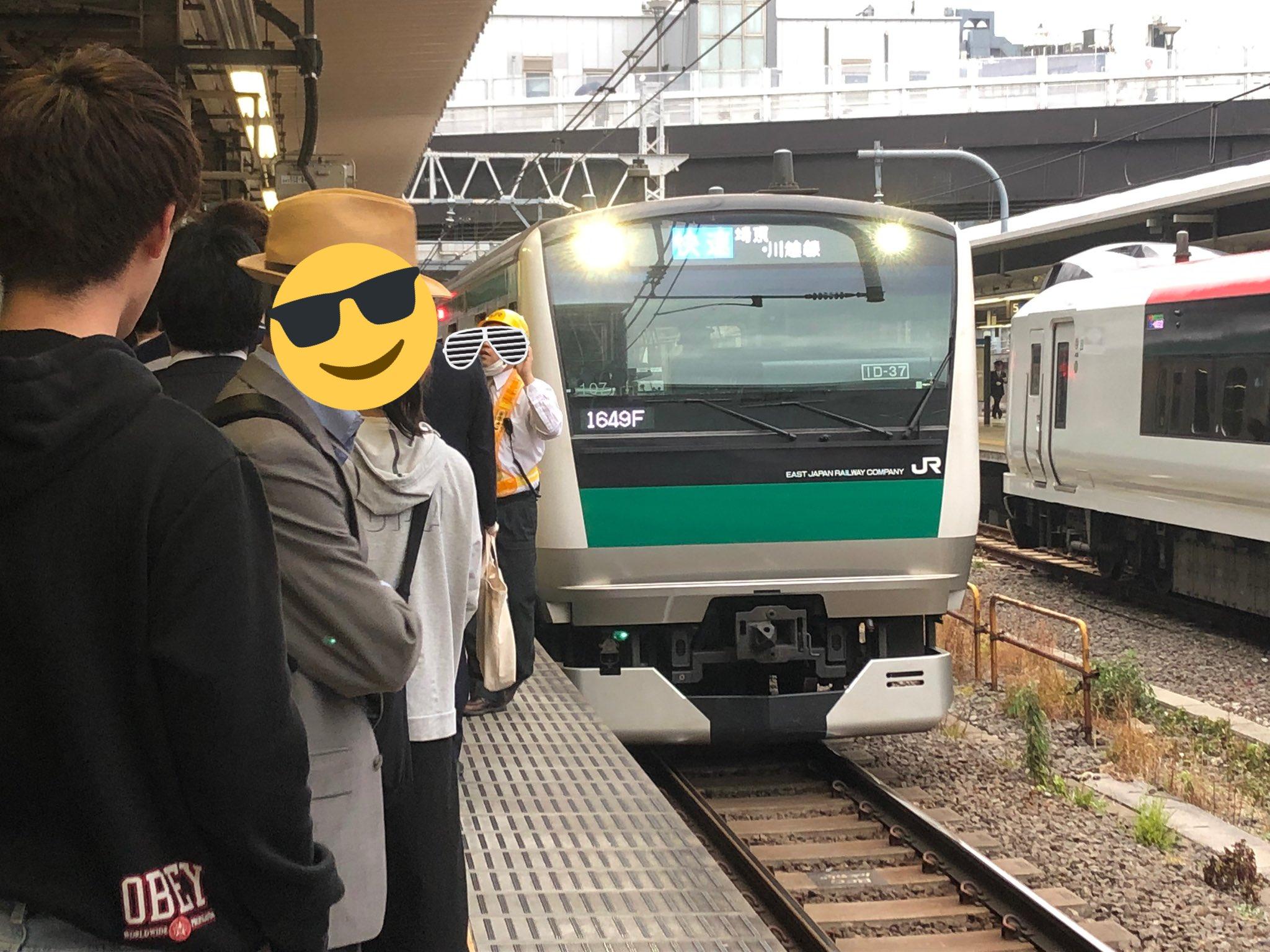 画像,2019年4月24日(水)PM16時43分頃JR新宿駅4番線 人身事故発生 https://t.co/4WLErqhSmT…