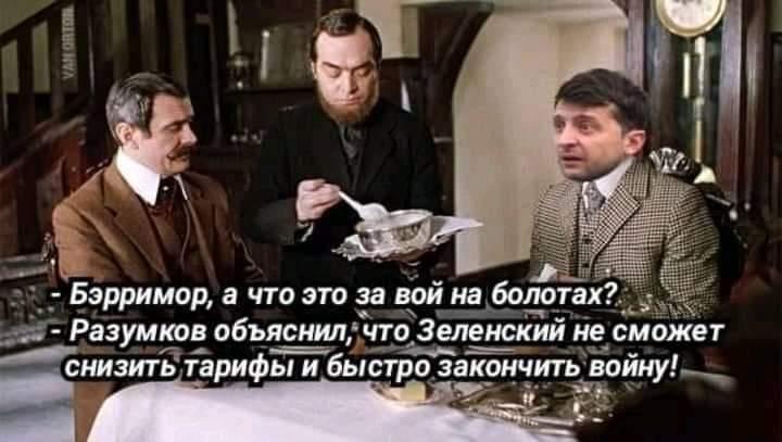 """Наступного дня після виборів... Свіжі ФОТОжаби від """"Цензор.НЕТ"""" - Цензор.НЕТ 5023"""