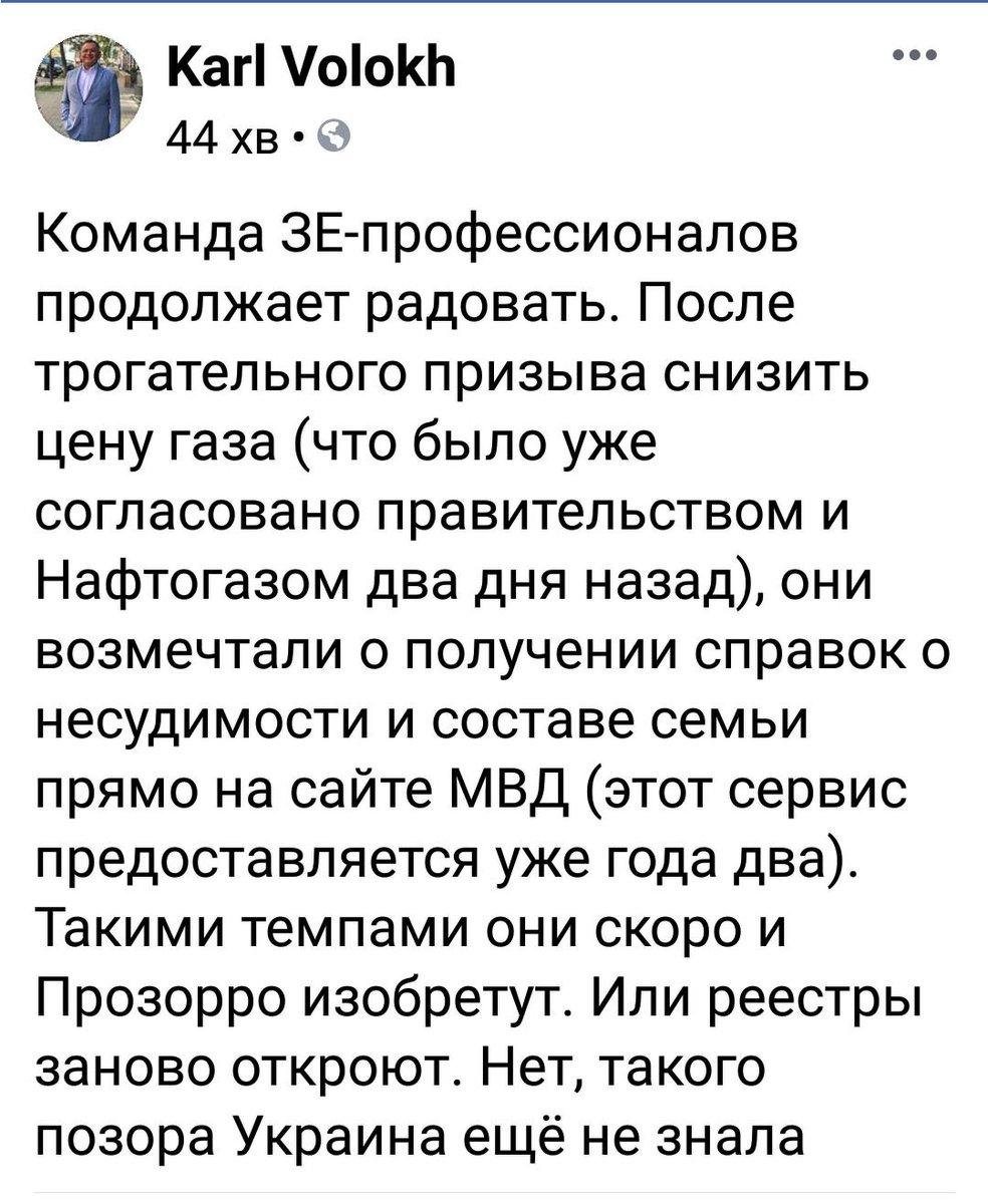 """Украина предупредила Совет Европы, что Россия реализует """"осетинский сценарий"""" для Донбасса, - Кулеба - Цензор.НЕТ 1370"""