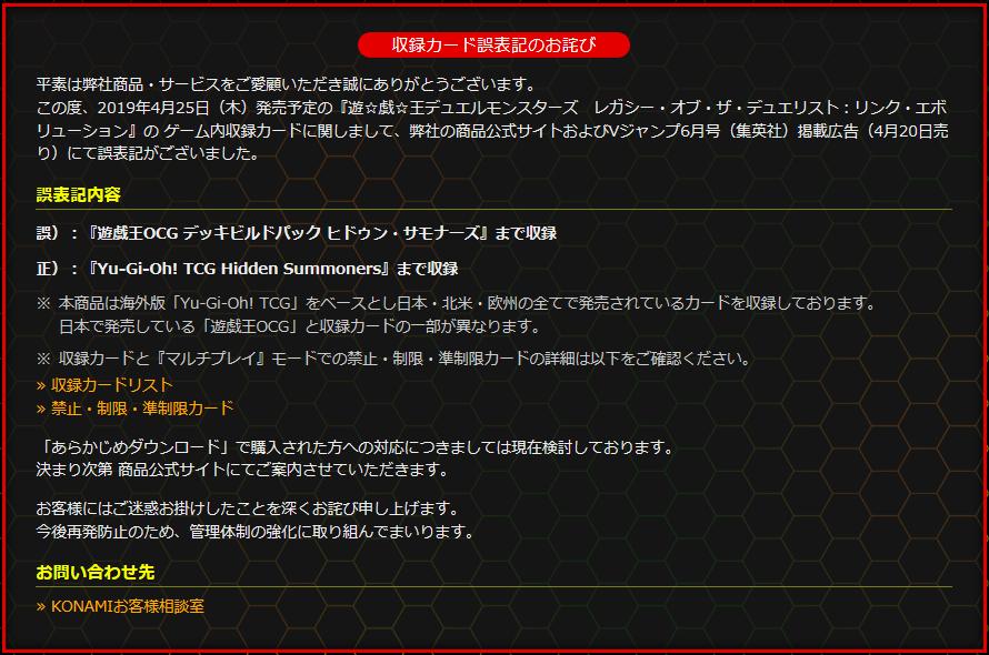 【公式】遊戯王レガシー・オブ・ザ・デュエリスト's photo on #遊戯王LotD