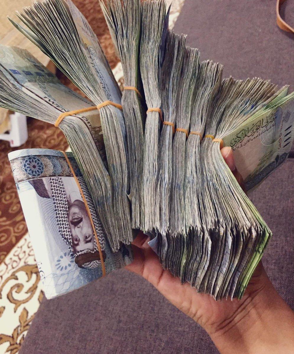ماذا سوف تفعل اذا كان هذا المبلغ معك⁉️