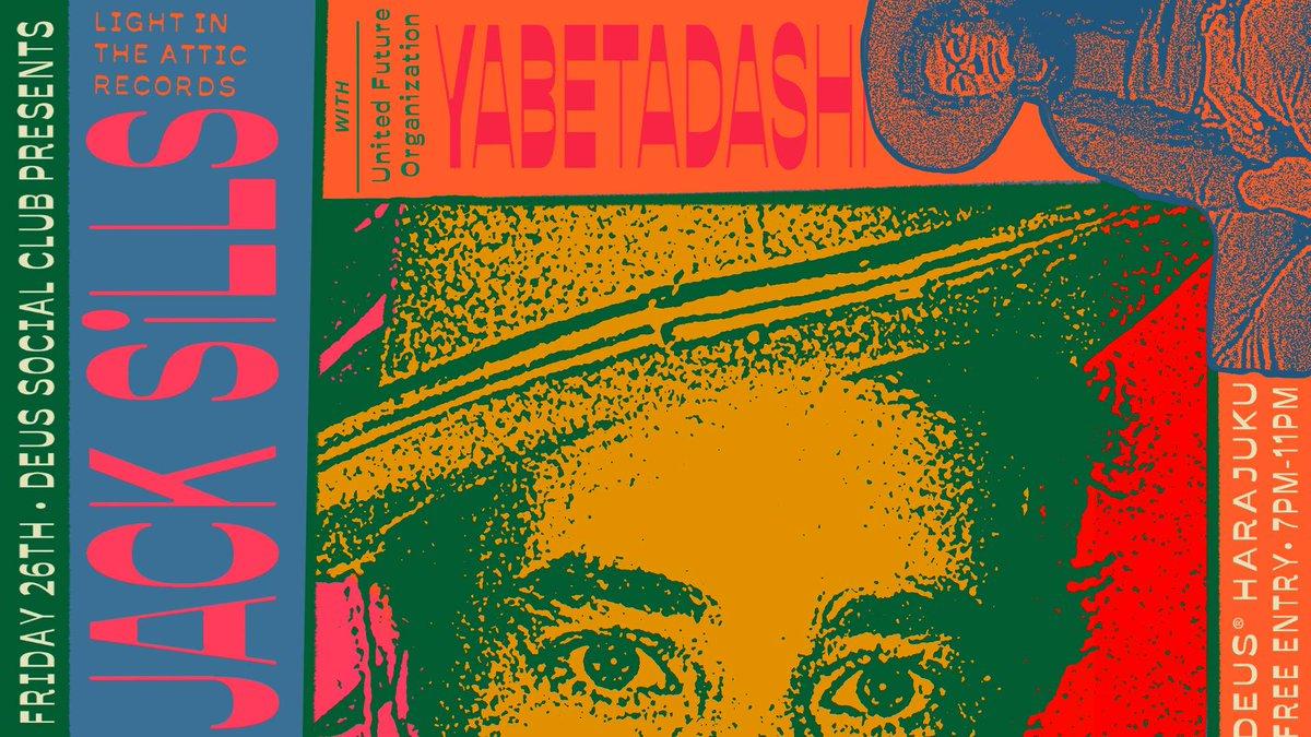 🌚This Friday 🌝🕺🏻   今週 4月26日(金)の デウス ソシアルクラブはU.F.O. 矢部 直 (@YabeTadashi)と L.Aから細野晴臣のリシュー  を手掛けレーベル Light In The Attic Records のJack Sills お2人が プレイします。  入場無料 なので皆さん 是非お聴き逃しなく!