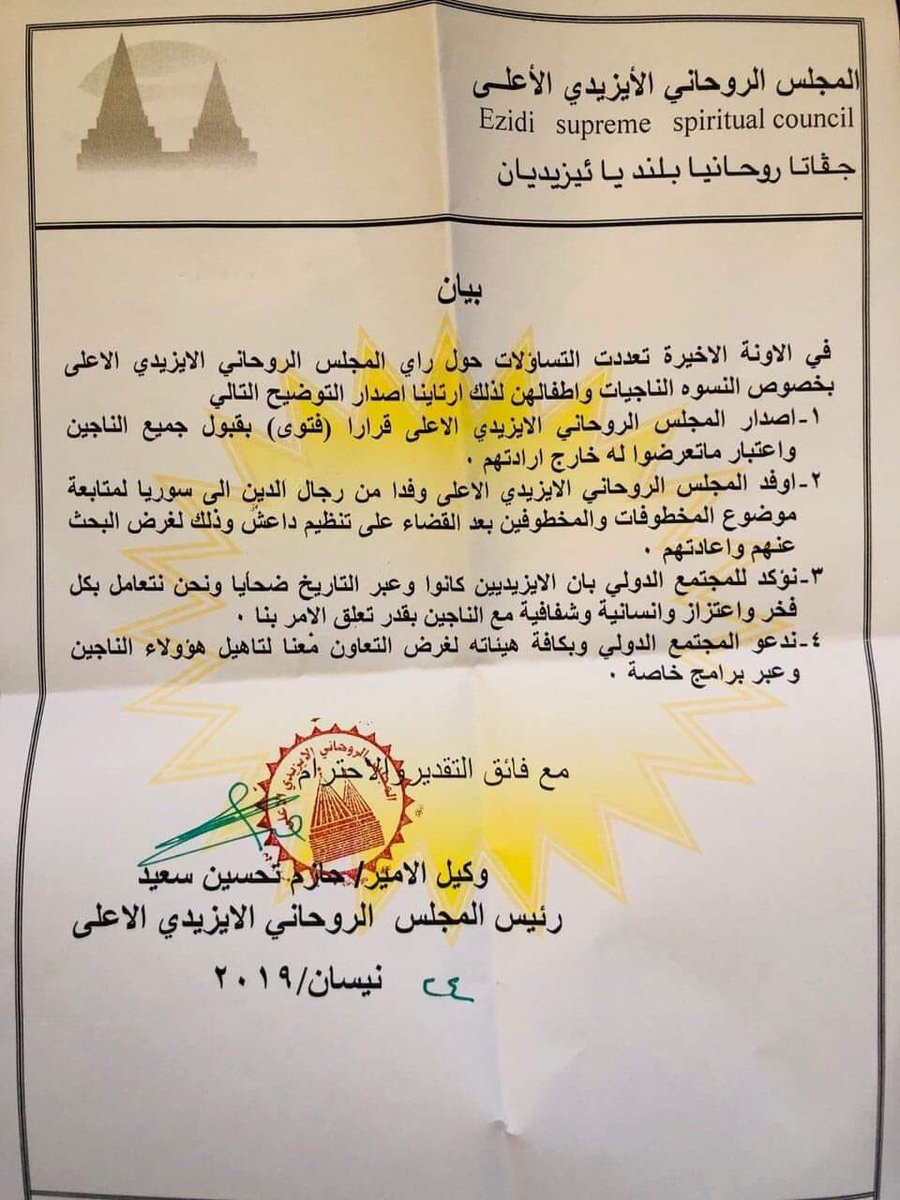 In a historic move, the Yazidi Supreme Spiritual Council issues a statement to welcome all survivors, including  women and their children born out of rape. We now hope to retrieve hundreds of women and their children from Syria.