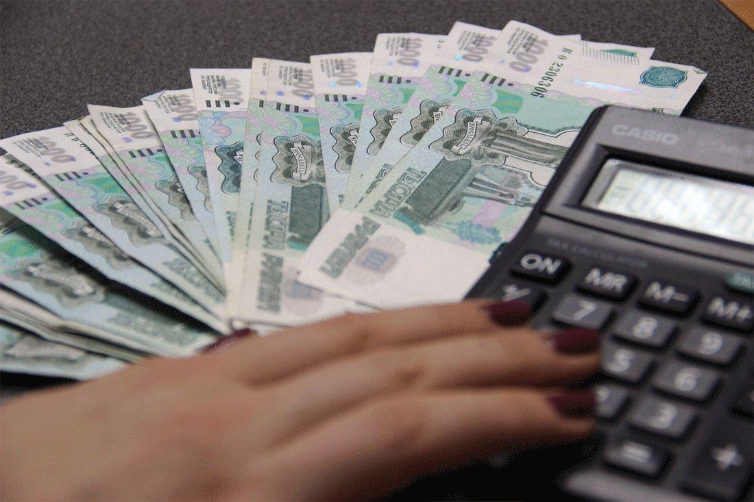 прожиточный минимум по белгородской обл 2019 четвертый квартал