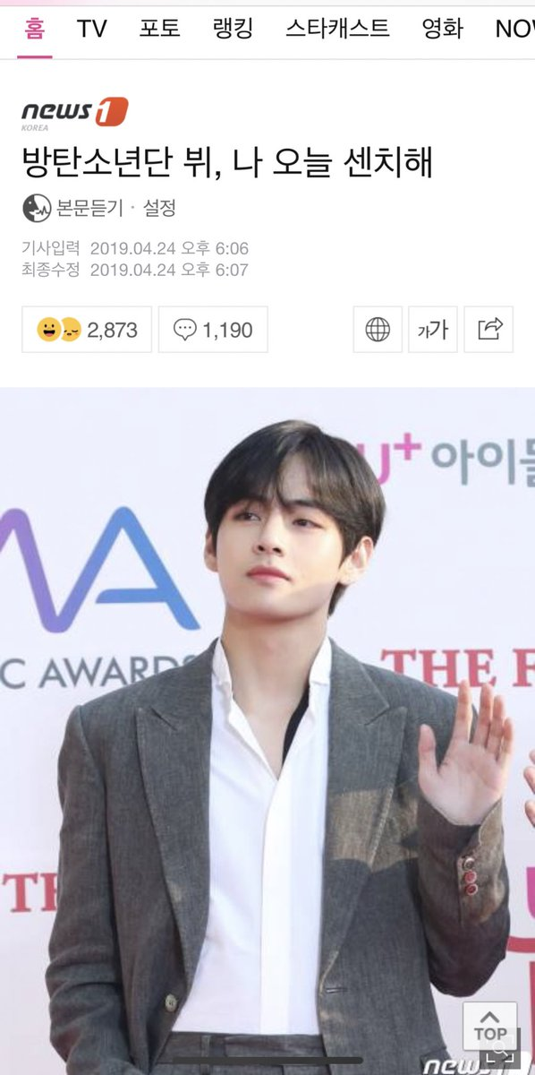 [#TaehyungNaver] Naver article about #BTSV visual at the red carpet for fact music awards    http:// naver.me/57HS9PAM  &nbsp;   Like, comment with 방탄소년단 뷔  #뷔 #BBMAsTopSocial BTS @BTS_twt<br>http://pic.twitter.com/oxTqJVsc6D