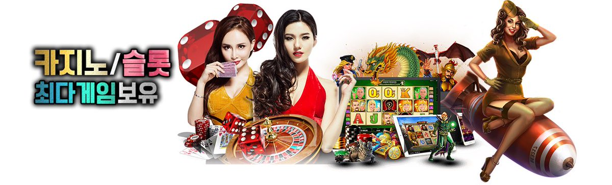 Image result for 메이저놀이터 casino