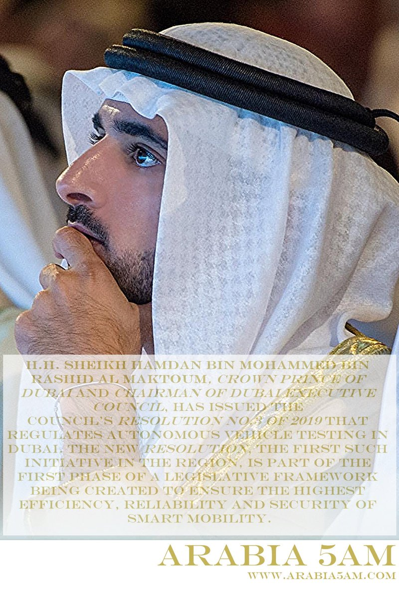 Fazza New Poem 2018