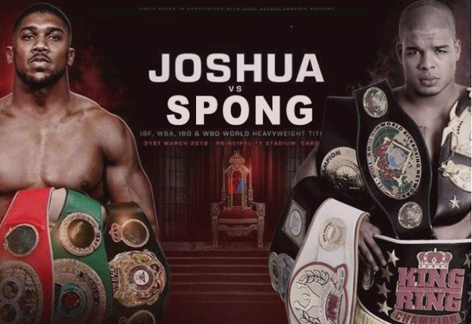 Let's do it, man;  @anthonyfjoshua v @Tyrone_spong  Interestingly, now ranked higher than Andy Ruiz Jr and Michael Hunter in any governing body (#7 with the WBO).    Some artwork from the Dutch press, sent to me by the Surinamese banger! #boxing #AJ