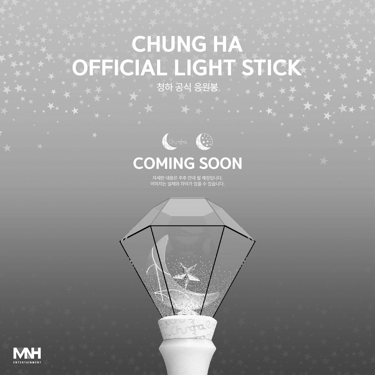CHUNG HA Official Light Stick❗️ Coming Soon ✨ #청하 #CHUNGHA #별하랑 #BYULHARANG #응원봉 #공식응원봉 #FANSHIP