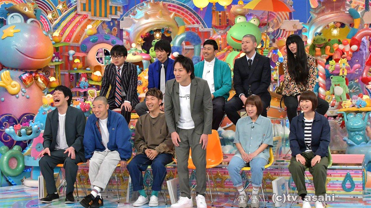アメトーーク!(テレビ朝日公式)'s photo on Aマッソ