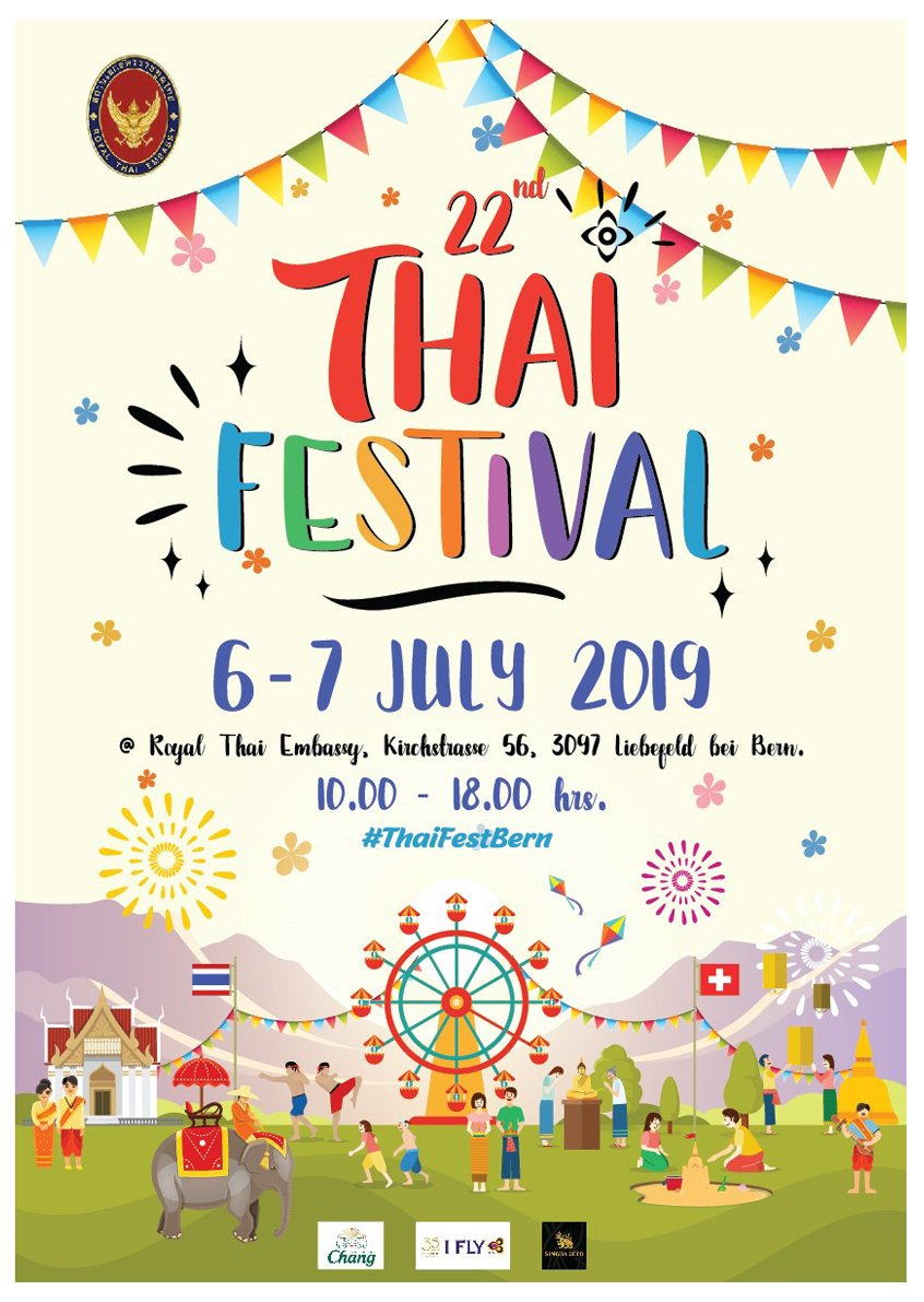 The wait is over!!! THAI FESTIVAL is back. This year on 6-7 July 2019. You're all invited. #SaveTheDate and stay tuned for more info.  #ThaiFestBern #TH_CH #Switzerland #Schweiz #Thailand #thaifood #templefair #colorful #Summer2019 #Bern #Liebefeld #Köniz #Lerbermatt