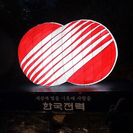 한국전력 로고 모양의 밝은 등이 참 예쁘죠? 지난 2016년, 서울 빛초롱축제 현장에 설치됐던 한전 로고 등불이랍니다. 붉은 2개의 원은 무한궤도의 영원성을, 중앙 부분의 스트라이프는 빛과 에너지원을 의미한답니다. #등불 #빛초록축제 #로고 #의미 #한국전력 #한전 #KEPCO