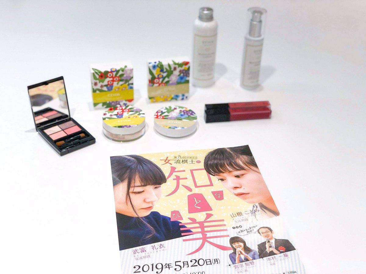将棋対局~女流棋士の知と美~さんの投稿画像