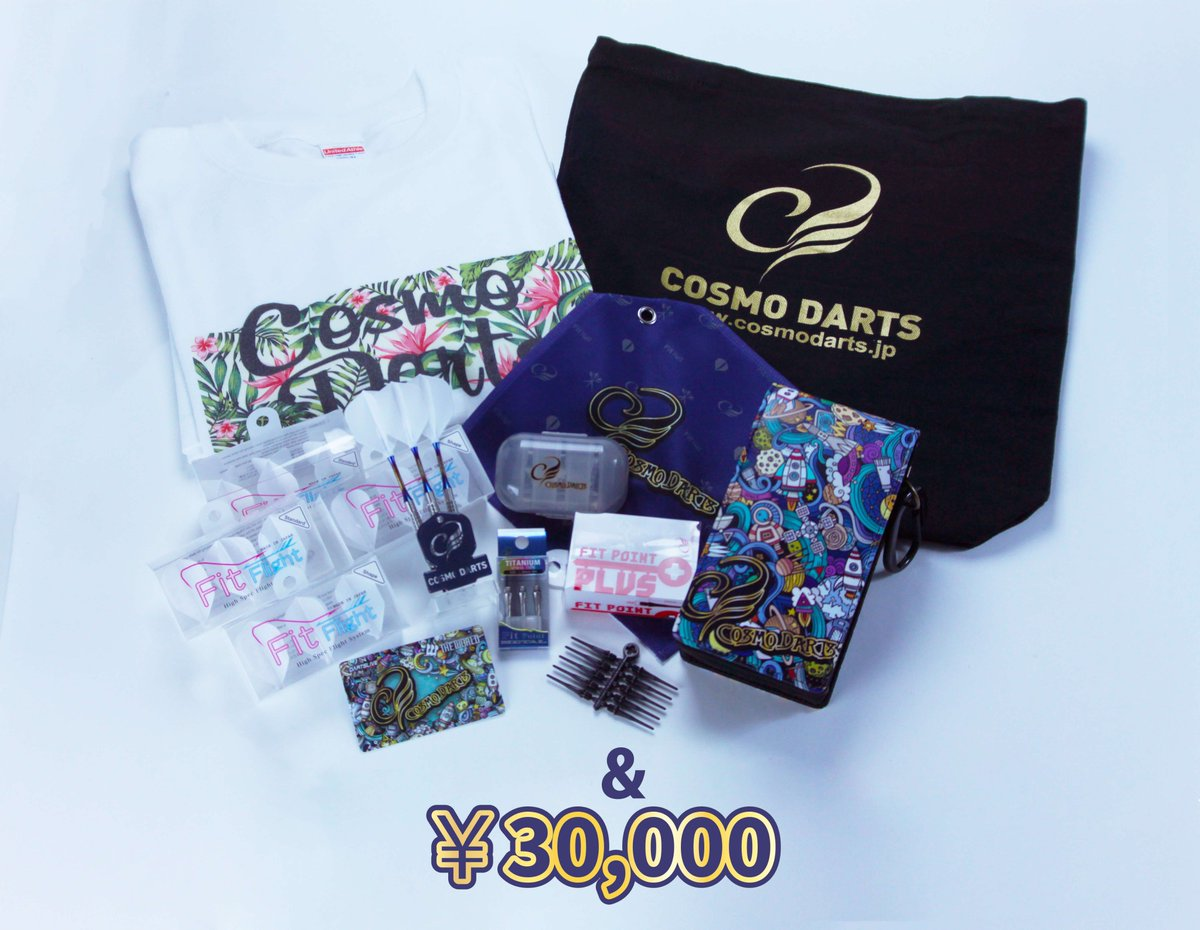 Do you want to see your design sold around the world? Do you want ¥30,000, open access to Cosmo Darts' catalog, rare items and more? 3 people will get all of this in our first #DesignVoteWin Contest! It starts tomorrow! https://events.cosmodarts.jp  #myFitFlightdesign
