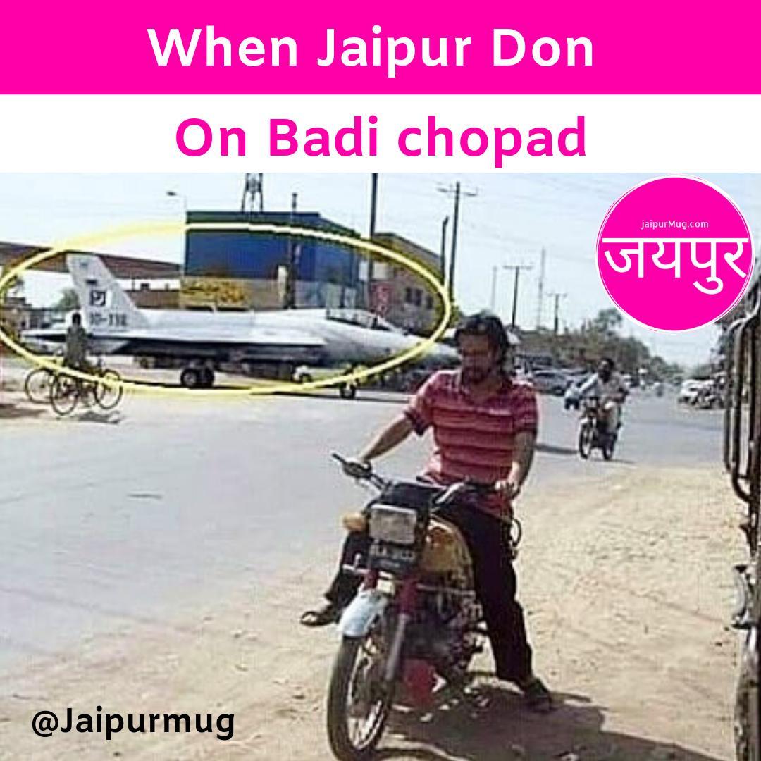 Don Don Don Tag Jaipur Gali Gali Don #memesdaily #memes #meme #memesgraciosos #memeo #gags #memed #memer #memestagram #memes #jaipur #jaipurmemes #jaipurmeme #dankmemes #funnymemes #memelord #memeteam #comedy #memeoftheday #bestfriend #standup #justforfun #laughs #pinkcityjaipurpic.twitter.com/xw86lCbtG3