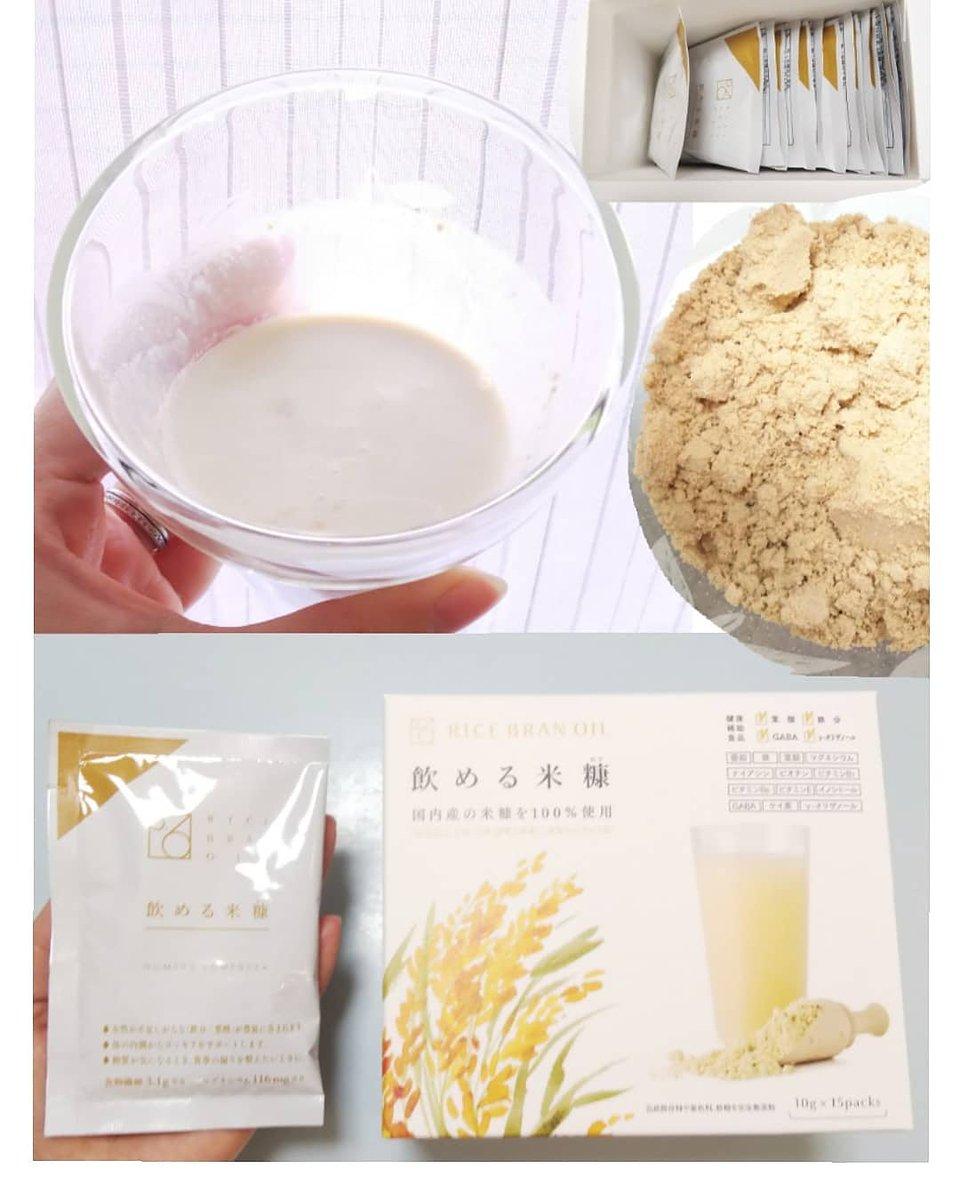米糠 飲める お米のエキスパートが伝えてくれる米ぬかのチカラ「飲める米糠」とは?[美ログ]