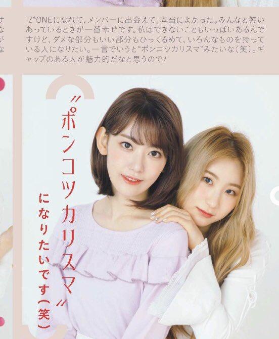 【朗報】韓国の若者「韓国で人気があるアイドルは宮脇咲良、橋本環奈」と朝日新聞が報道