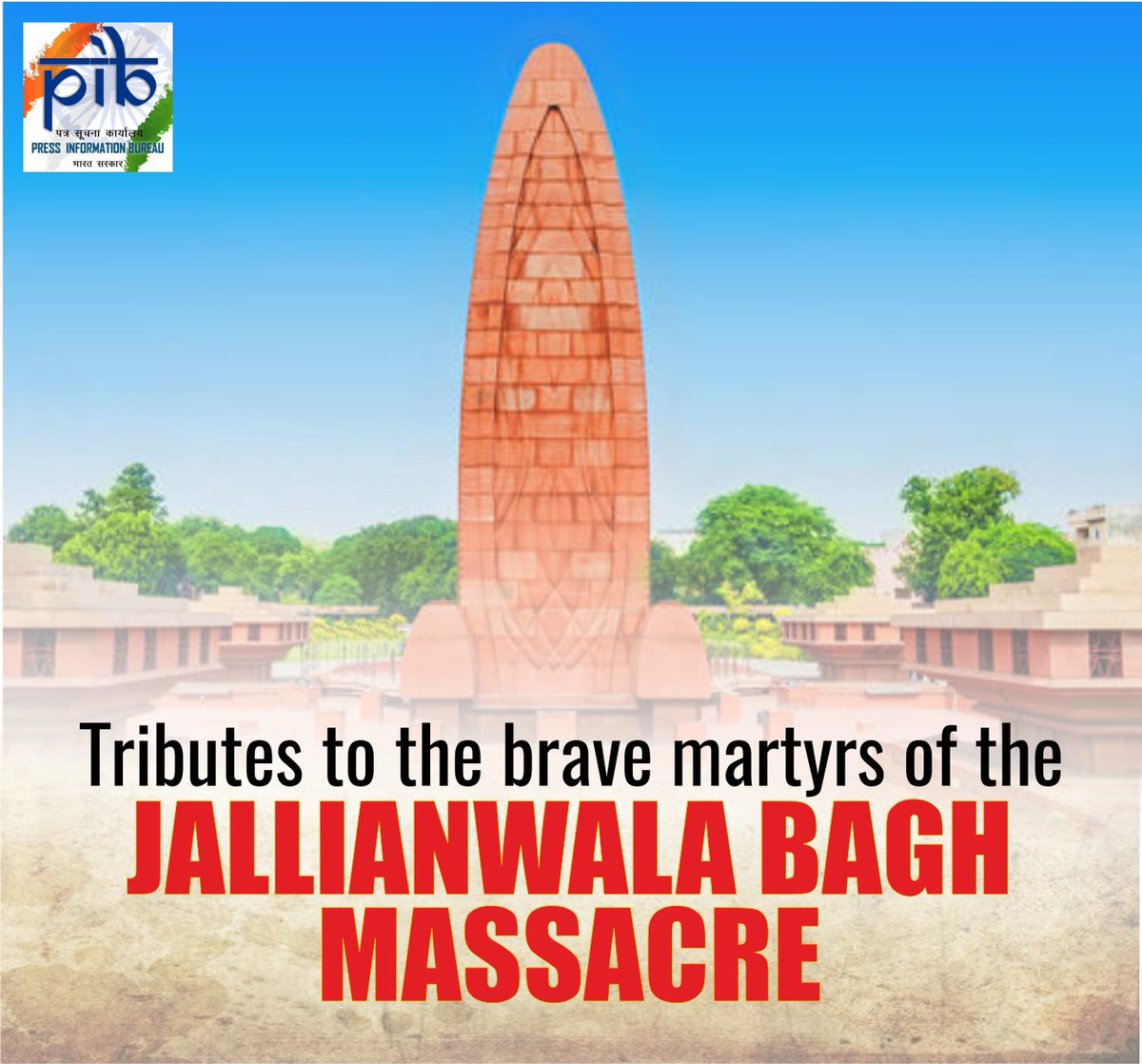 100 Years of #JallianwalaBaghMassacre today, Nation pays tribute to the brave martyrs of #JallianwalaBaghMassacre   #JallianwalaBaghCentenary