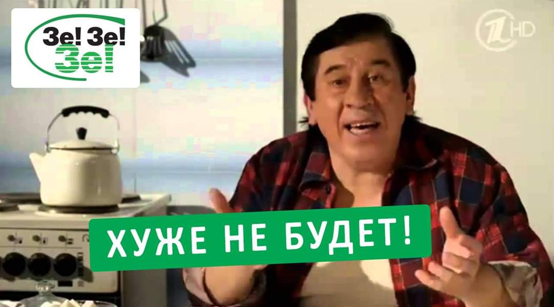 """""""Киборг"""" Николай Воронин объявил голодовку, требуя от Зеленского выполнить ряд требований - Цензор.НЕТ 3675"""