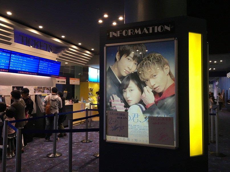 イオン熊谷 映画