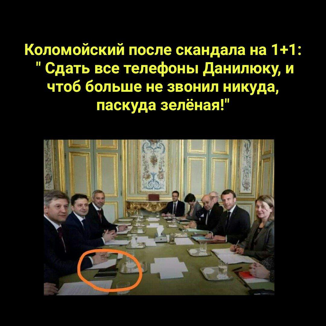 """""""У нас контракт"""": Зеленський розповів про людей Коломойського в своїй команді - Цензор.НЕТ 7475"""