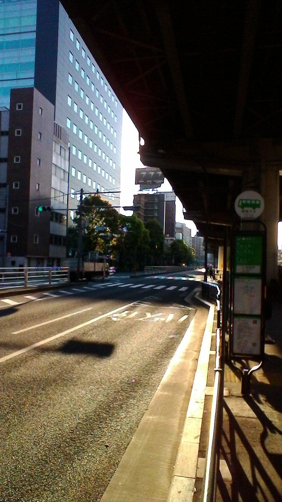 画像,江戸川橋というより石切橋~東五軒町の上り線のみ通行止め・・・歩道もアウト https://t.co/pFbVm8Z84K。
