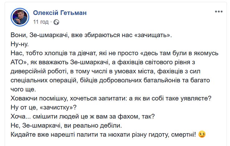 """МВД призвало штабы кандидатов не раскачивать ситуацию: """"Есть грань, за которую нельзя переступать"""" - Цензор.НЕТ 2206"""