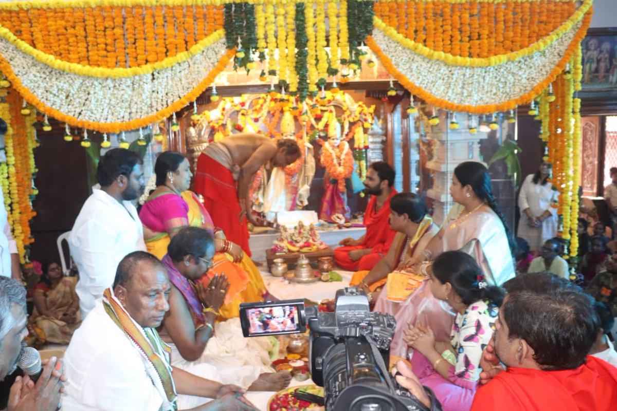 Kalyanotsavam Benefits