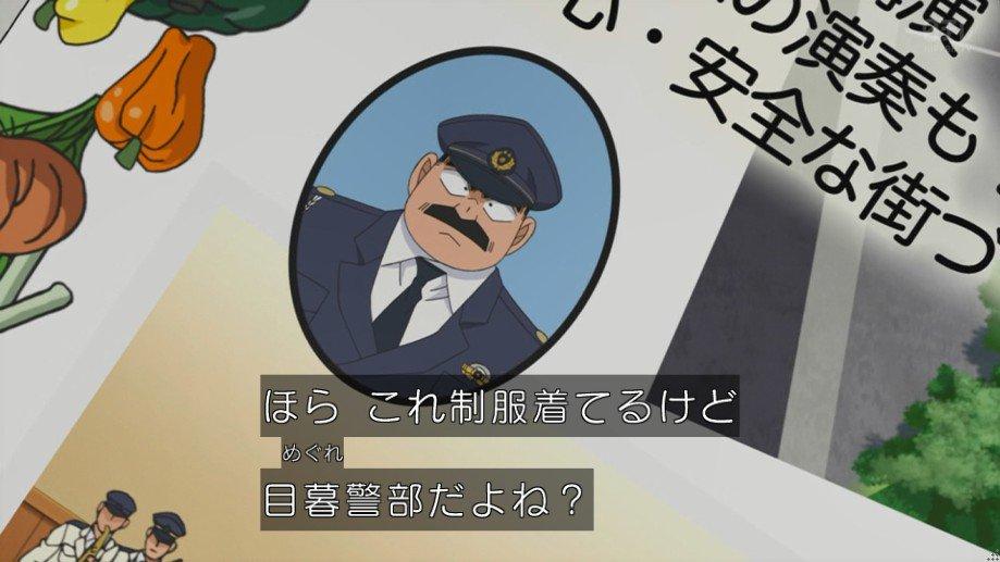 4db2c73f21c5c8 名探偵コナン 発売日カレンダー (3/56ページ) - アニメレーダー