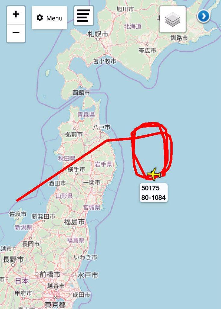 """اختفاء مقاتلة من طراز """"إف-35"""" تابعة لليابان فوق الهادئ D4Bf7k7WAAEpQas"""