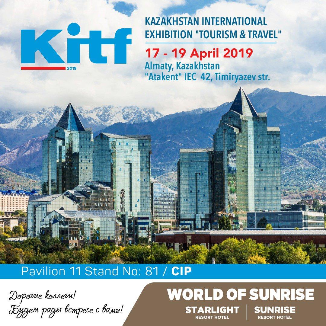 🇷🇺 Будем рады встрече с вами! 🇬🇧 World Of Sunrise is joining Kitf exhibition, looking forward meeting our colleagues. 🇹🇷 Tüm paydaş ve partnerlerimizle görüşmek ümidiyle, Kitf fuarında olacağız. #fuar #fair #tourism #b2b #kazakhstan #almaty #kitf