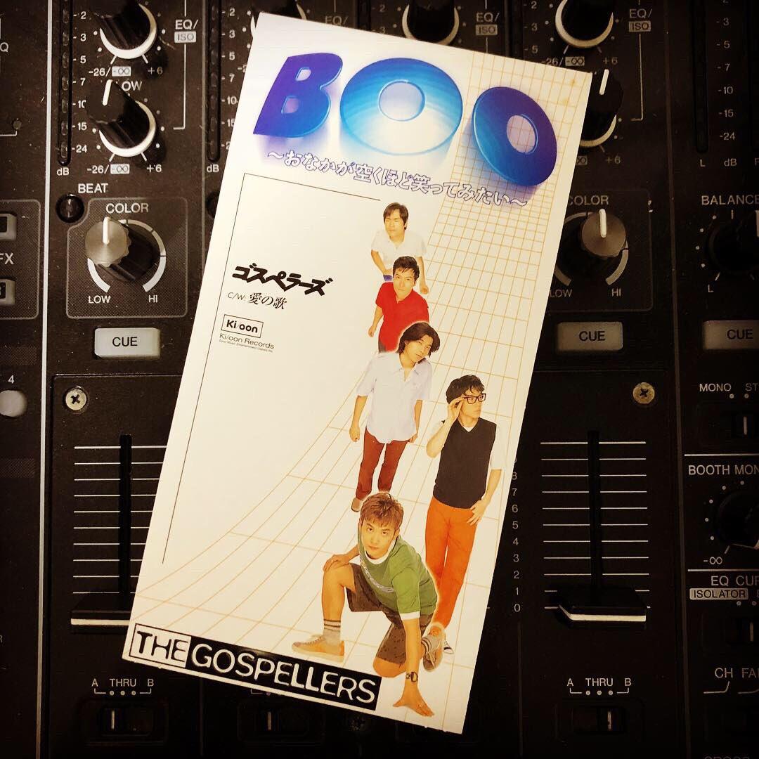 """リズマニ📀アニソン短冊CD/7inch&ロックDJ on Twitter: """"BOO~おなか ..."""