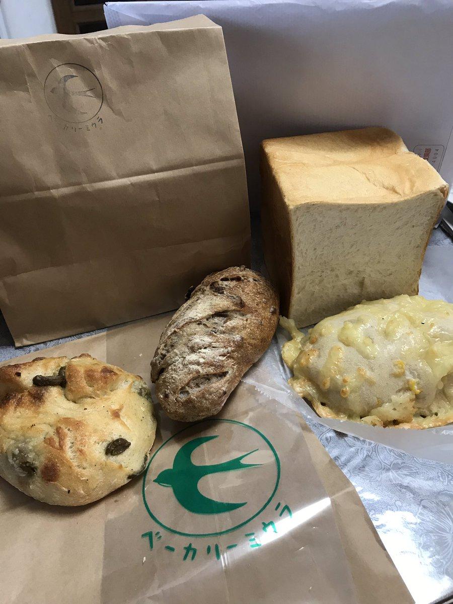 千駄木 食パン