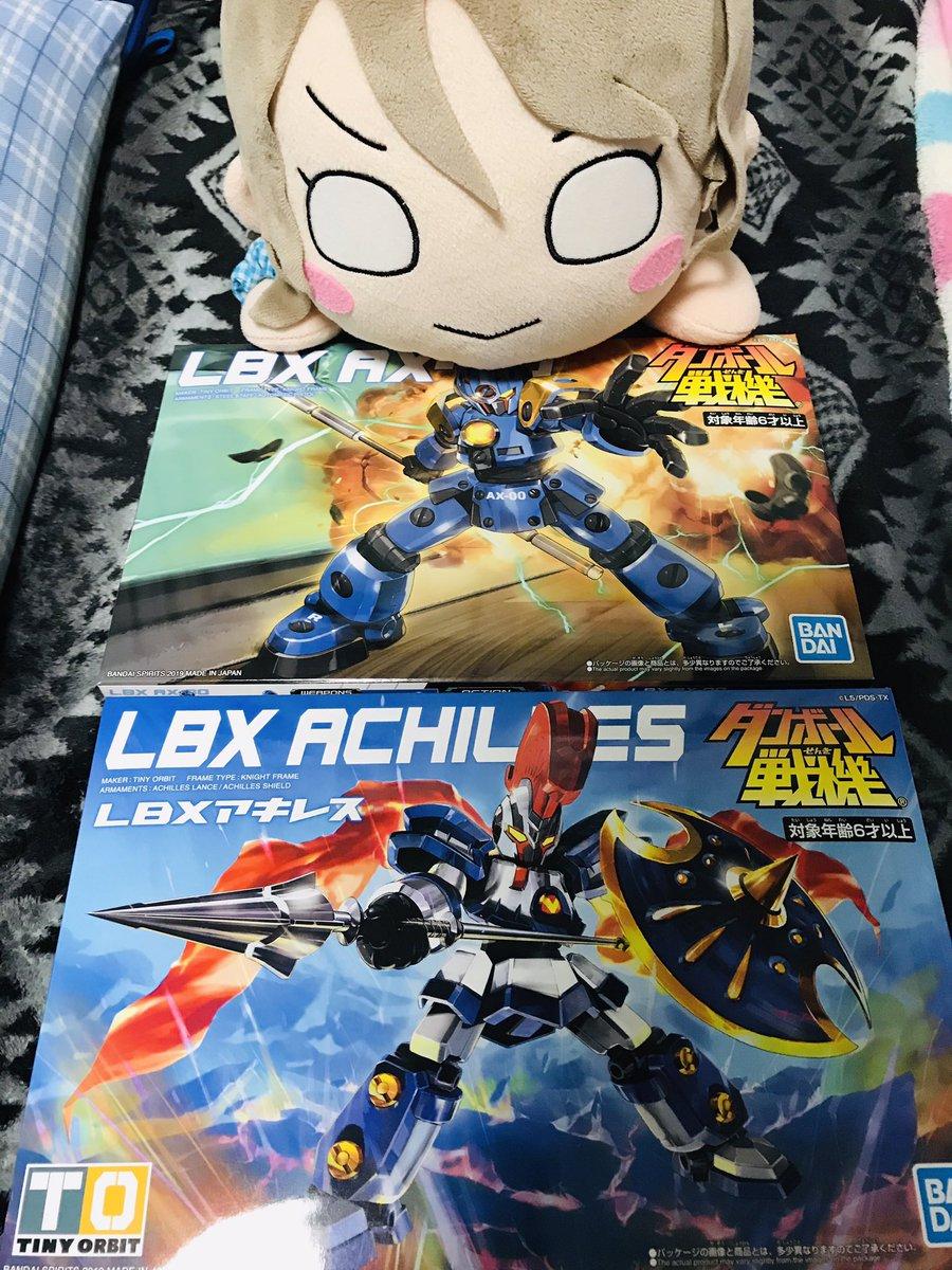 LBX ダンボール戦機 アキレスに関する画像15