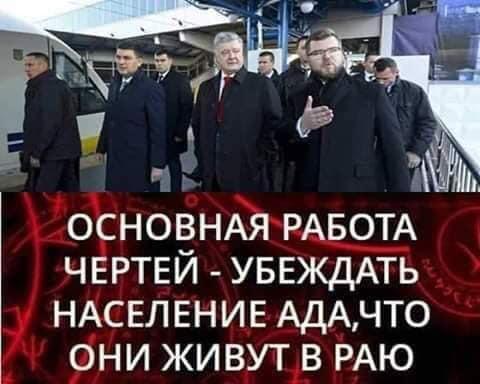 Євросоюз не скасовував санкцій щодо людей з оточення Януковича, - посол України в Бельгії Точицький - Цензор.НЕТ 7086
